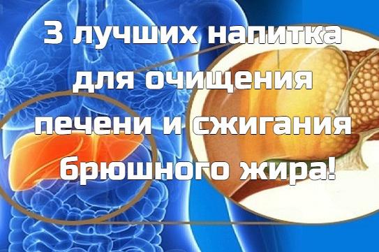 Когда какой-то орган выходит из строя, все наше тело поражается, будь то