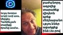 Sergey Danielyan tariq@ iran@ asma... Սերգեյ Դանիելյան տարիքը իրանը ասմա...