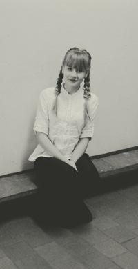 Александра Савинова