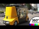 Матрешка на колесах в России тестируют беспилотный автобус