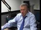 Жириновский на радиостнции Эхо Москвы 28.05.2013