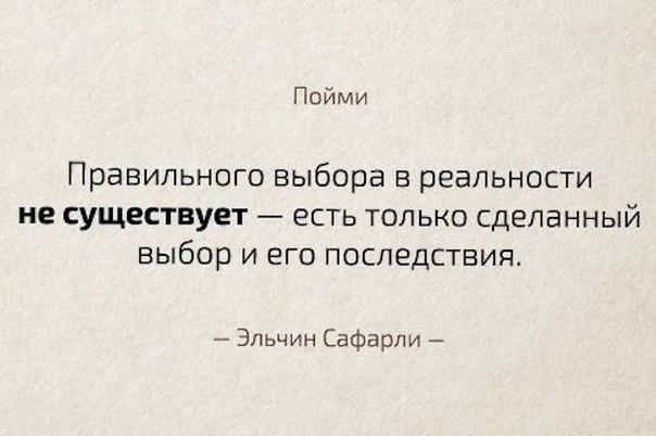 https://pp.vk.me/c543104/v543104823/49fd/4JIPImJxt1A.jpg