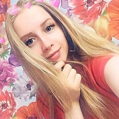 Аня Лысова