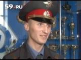 Новости Перми: конкурс в полиции