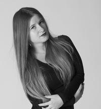 Леся Гончарова