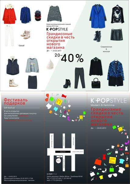 Интернет Магазин Женской Одежды По Низким Ценам