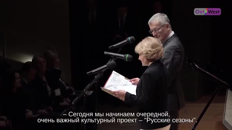 Ольга Голодец говорит по-немецки