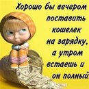 Елена Слукина фото #1