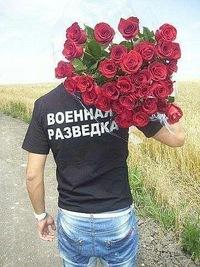 Никита Валеев, 4 июля 1993, Барнаул, id191422030