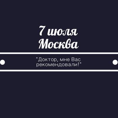 Маргарита Геворгян
