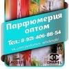 Perfumes Wholesale