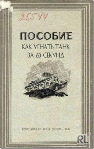 Форум Кемерова - общение, знакомства, бизнес • Просмотр темы ... 430e2fe241c
