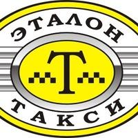 Иван Эталонов, 1 февраля , Донецк, id208846878