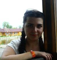 Лиза Волкова, 29 августа , Москва, id66974610
