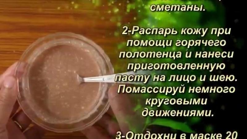 Копеечная МАСКА для ЛИЦА с Эффектом ЛИФТИНГА! Долой 15 ЛЕТ