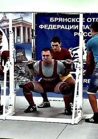 Павел Васюков, 15 мая , Брянск, id141603271