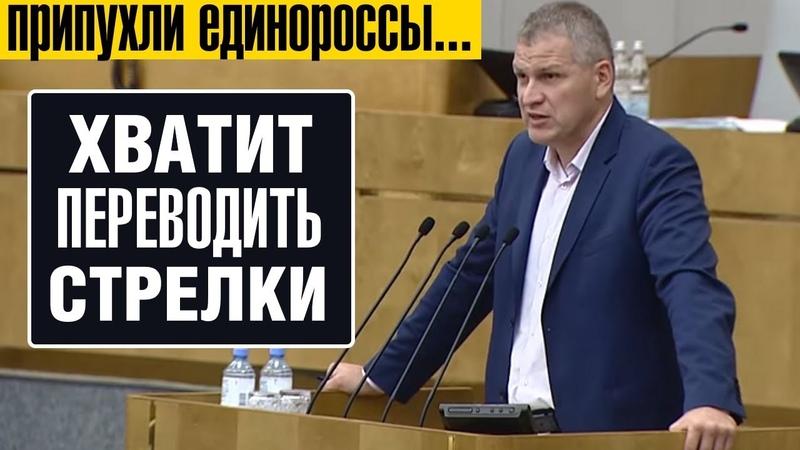 ⭐ ЕдРо: «ВМЕСТО ПЕНСИЙ АЛИМЕНТЫ» Госдума заставит детей содержать родителей / Путин Медведев