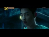[TRAILER CUT] 180728 Along With the Gods 2 (KBS Ver.) @ EXOs D.O.