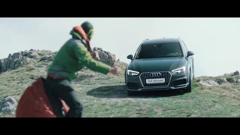 Реклама Audi Quattro