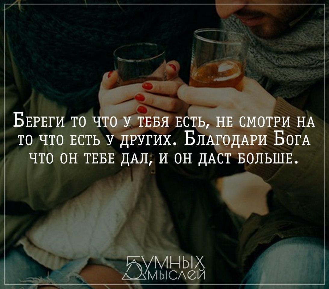 https://pp.vk.me/c543106/v543106631/17022/_y7SS40SndY.jpg