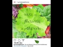 Секрет долгой свежести в холодильниках от LG