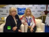 Чемпионка Сочи в танцах на льду Е. Боброва: Мы выигрываем благодаря поддержке спорткомитетов
