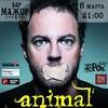 6.03 // ANIMAL ДЖАZ // БАР МАЖОР