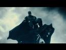 Лига справедливости  Justice League.Тизер с Бэтменом (2017) [1080p]