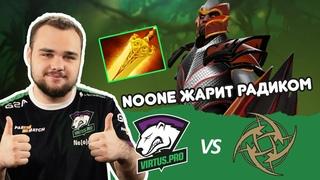 Ninjas in Pyjamas vs Virtus.pro - Game 2, Winner Bracket Semifinals - The Kuala Lumpur Major 2018