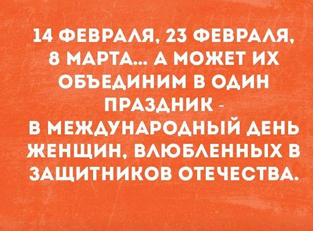 Александр Асташенок: А почему нет??! 😇#деньвсехвлюбленных