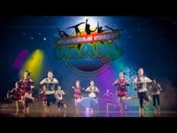Танцевально-акробатическая школа «ТАШ» Юбилейный концерт XX