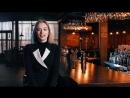 Видео поздравление для Бар басейн КРЫША