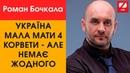 Журналіст розповів про недоліки громадського контролю Міністерства оборони