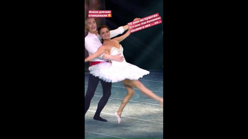 Ландер балерина 2