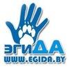 Общественное Объединение Защиты Животных «Эгида»