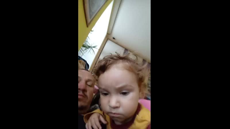 Анна мама тато
