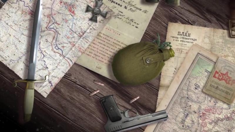 Агитационный ролик Всероссийского военно-патриотического движения Юнармия 2