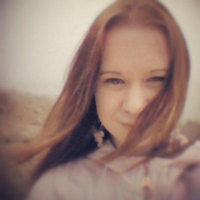 Ася Зимина, 16 мая 1996, Йошкар-Ола, id184792260