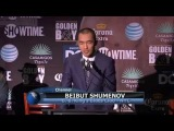 Bernard Hopkins vs Beibut Shumenov will happen April 19