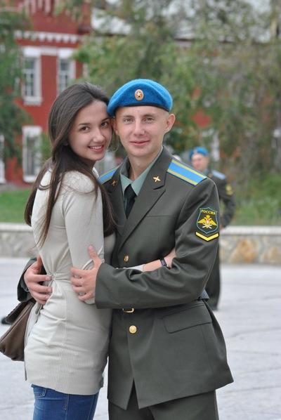 Анастасия Агапова, 18 июня , Сызрань, id33106493