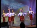 Ми українці! Концерт ко Дню Соборности