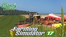 🔴 FARMING SIMULATOR 17 🔴 КАРТА СВАПА АГРО 1.1.5 🔴 СКОРО ВЕРСИЯ 1.5