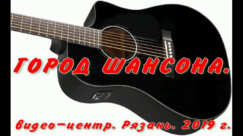 поют А. Комаров, В. Щербань, М. Самар, Ю. Болдырев.