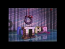 Staroetv Заставка телеигры Пойми меня ОРТ, 05-21.04.1995