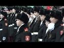 В Кадетском корпусе им. Александра Захарченко прошла церемония посвящения в кадеты