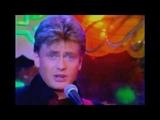 Boys Next Door - I Will Follow You (Die Spielbude 1987)