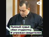 Пьяный судья Арсен Крикоров сбил студентку и угрожал свидетелям арестом | ROMB