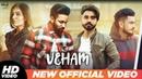 Veham Official Video Dilpreet Dhillon Ft Aamber Dhillon Desi Crew Latest Punjabi Songs 2019