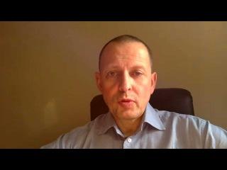 Управление ростом на спаде Уфа Александр Фридман, тренер консультант