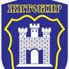Новости Житомира